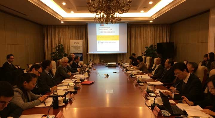 Reform Of Copyright Law In Beijing, Round Table Law